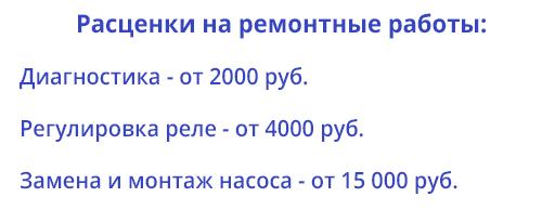 remont-skvazhinu-tsena